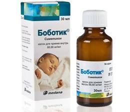 bobotic for newborns reviews