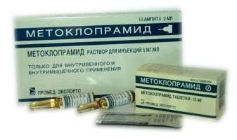 metoclopramide pills