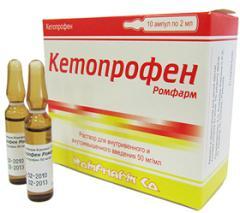 Кетопрофен инструкция по применению таблетки