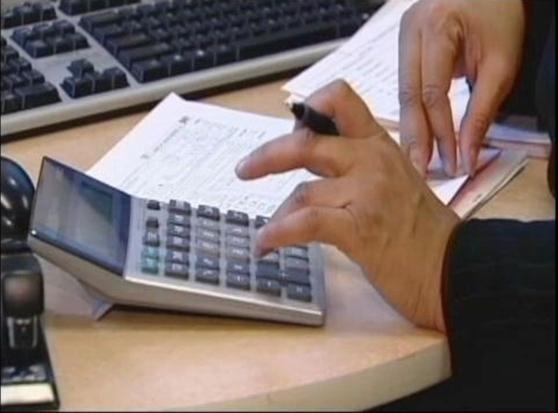 налоговая задолженность по инн: