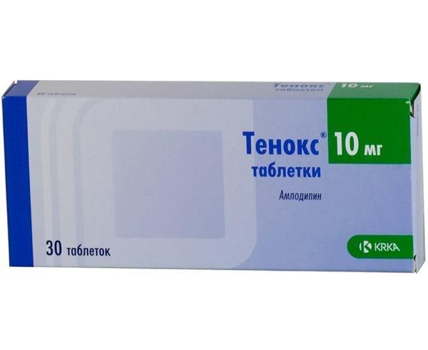 Амлодипин Таблетки Инструкция По Применению