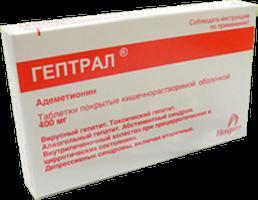 гепатрин свечи инструкция по применению - фото 7