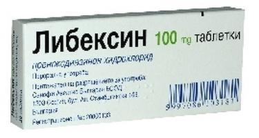 Либексин Таблетки Инструкция По Применению