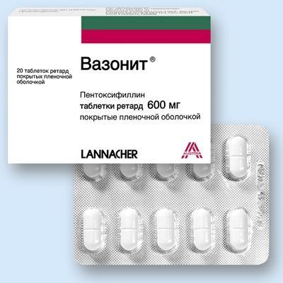 таблетки от всех паразитов сразу