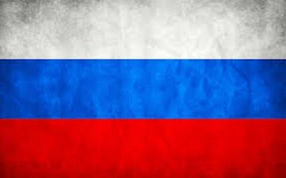 morphological norms of the Russian language