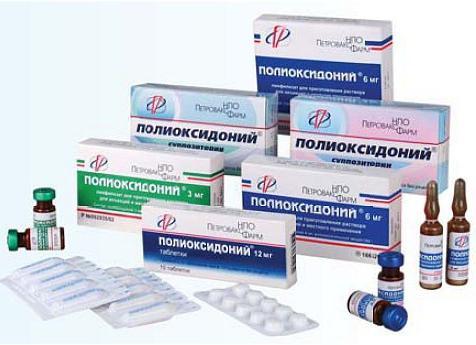 Полиоксидоний Вет Инструкция По Применению