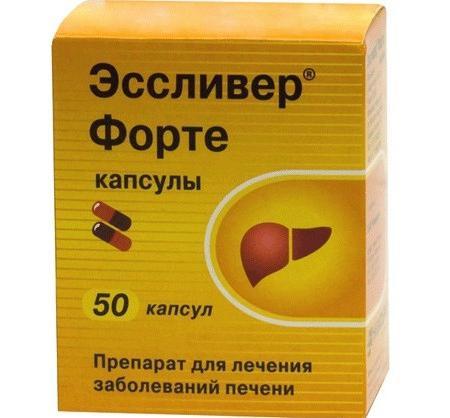 Салофальк Таблетки Инструкция