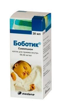 Лекарство «Боботик» для новорожденных. Инструкция и описание