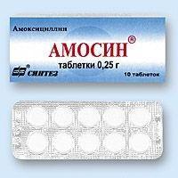 Препарат «Амосин». Инструкция по применению