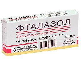 Фталазол инструкция по применению