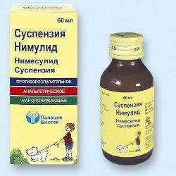 Лекарство «Нимесулид»: инструкция по применению