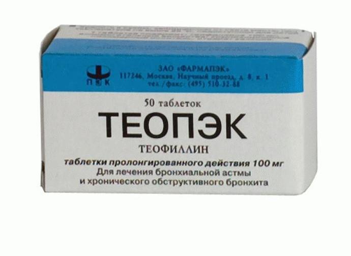лекарство теопэк инструкция по применению