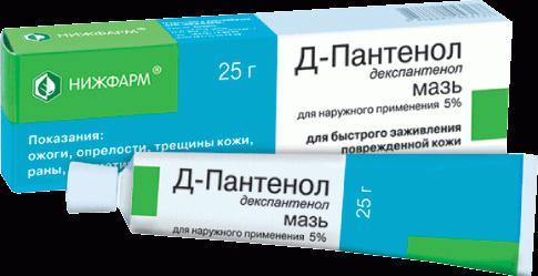 panthenol ointment