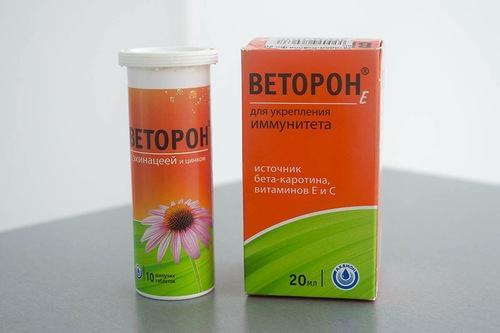 veteron pills