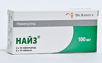 таблетки для снижения холестерина крестор