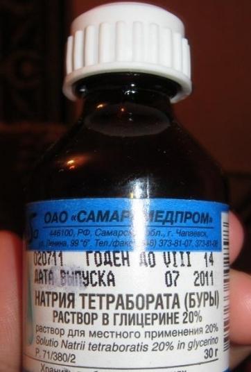 tetraborate sodium solution