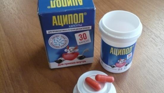 Аципол при аллергии на молоко