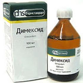 Лекарство Димексид Инструкция По Применению - фото 6