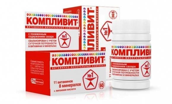 """Комбинированный препарат """"Компливит"""". Инструкция :: SYL.ru"""