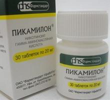 лекарство пикамилон инструкция по применению