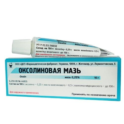 oxolinic ointment instruction