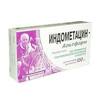 Средство «Индометацин» - свечи от многих болезней