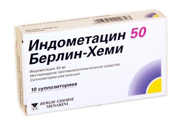 Индометациновые свечи для лечения простатита лечение на начальной стадии простатита