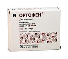 """Противовоспалительные таблетки """"Ортофен"""""""
