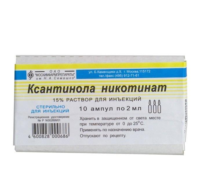 средство для улучшения кровообращения