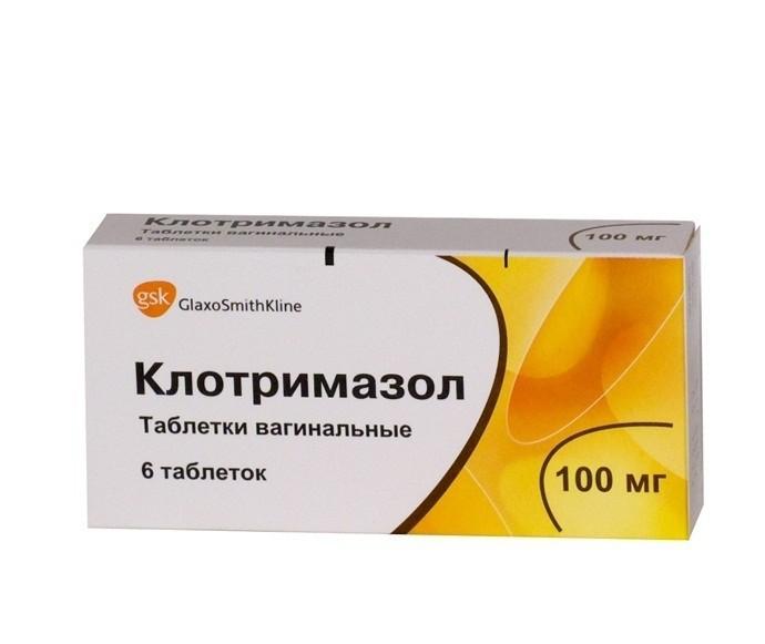 vaginalnaya-molochnitsa-klotrimazol