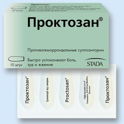 АЦИЛАКТ лиофилизат - инструкция по применению