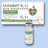 galavit injections