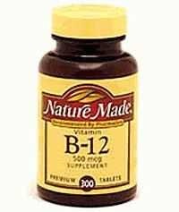 Для чего нужен витамин В 12