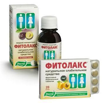 препарат фитолакс инструкция - фото 6