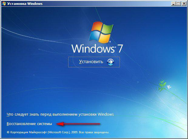 recovery windows 7 boot sector