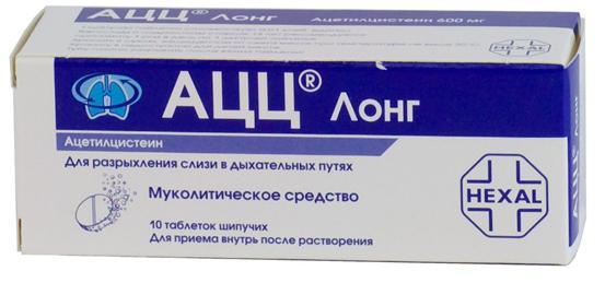 лекарство ацц лонг инструкция - фото 4