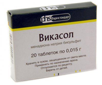 Стоит ли принимать препарат Викасол при месячных