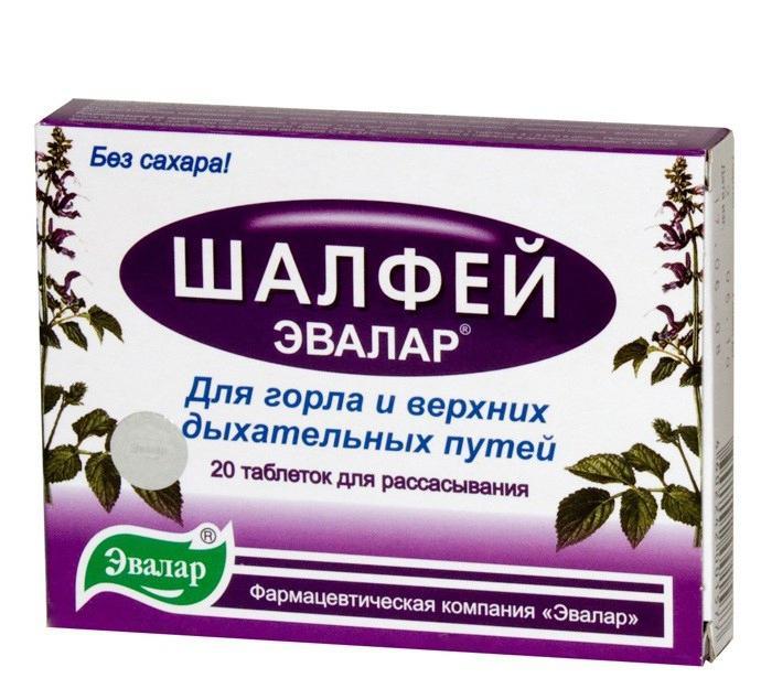 Sage pills for sucking instruction