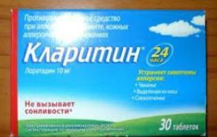 телфаст от аллергии цена