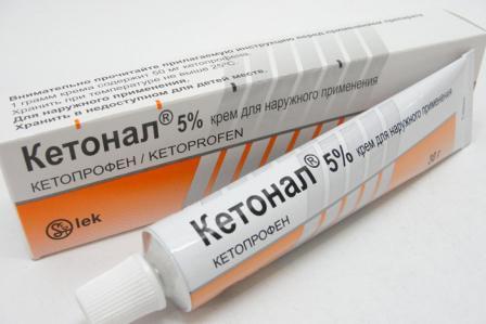 средство для лечения связок и сухожилий