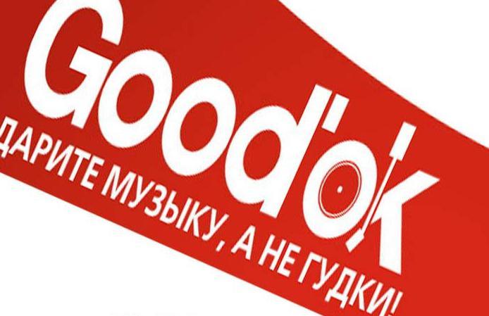 Goodok mts ru как отключить услугу