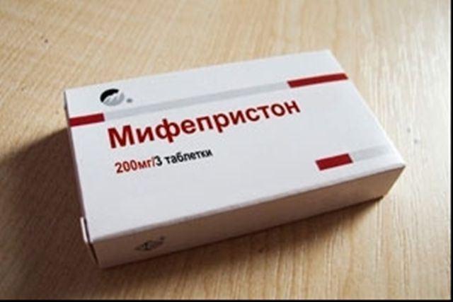 Медикаментозное прерывание беременности в белгороде отзывы