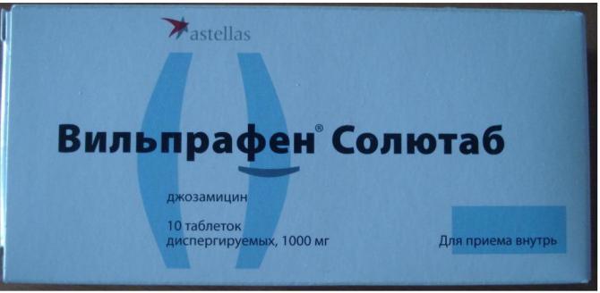 Антибиотик вильпрафен: инструкция по применению для детей.