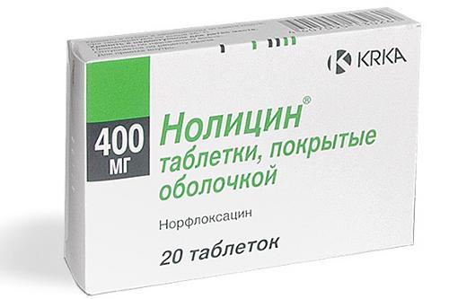 таблетки от цистита нолицин