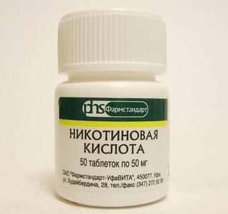 никотиновая кислота в таблетках