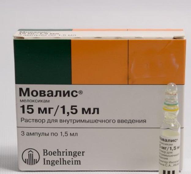 Мовалис цена в Москве от 485 руб., купить Мовалис, отзывы и инструкция по применению