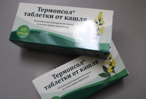 http://www.syl.ru/misc/i/ai/144039/425535.jpg