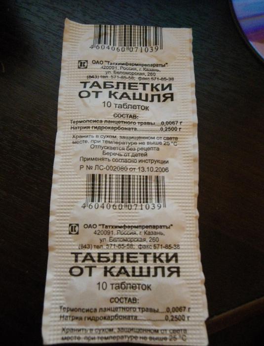 http://www.syl.ru/misc/i/ai/144039/425537.jpg