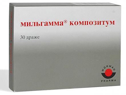 уколы мильгамма инструкция по применению: