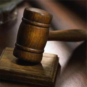 appeal to arbitration court